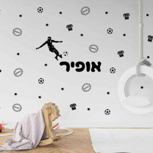 סט מדבקות קיר בסגנון כדורגל